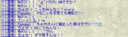ログログ.jpg